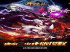 斗罗大陆神界传说2漫画免费阅读