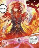 斗罗大陆神界动漫网